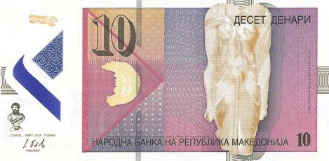 (425) ** PNew Macedonia 10 Denara Year 2018